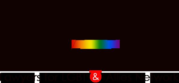 LLAN -Lawyers for LGBT & Allies Netwotrk- LGBTとアライのための法律家ネットワーク